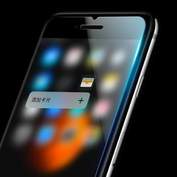 【包邮】iPhone8\iPhone8 Plus 钢化玻璃膜 防刮花防爆屏