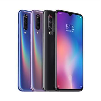小米(MI)小米9手机全网通双卡双待4G手机