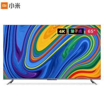 小米电视5 Pro 65英寸 量子点屏幕 4GB+64GB
