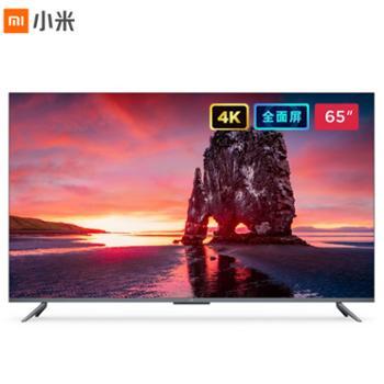 小米电视5 65英寸 灰色