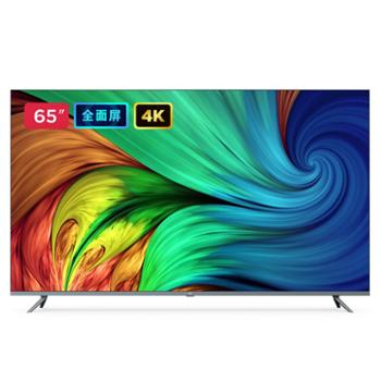 小米全面屏电视Pro 65英寸 E65S