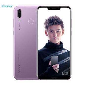 荣耀Play全网通版移动联通4G全面屏游戏手机双卡双待