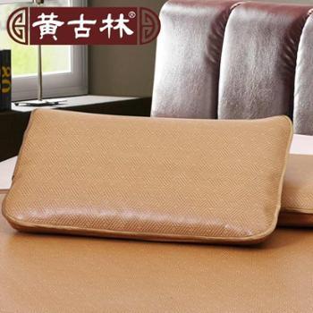 黄古林凉席枕头套枕片夏天然空调防滑单人透气冰丝藤席枕芯套子
