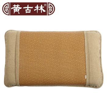 黄古林藤席枕套夏天然空调加厚折叠防滑单人双人高档凉席枕芯套子