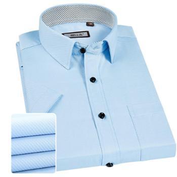欧比森白衬衫男士短袖韩版修身纯色商务休闲衬衣男青少年