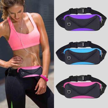 金堡贝运动腰包男女跑步手机包健身腰带包