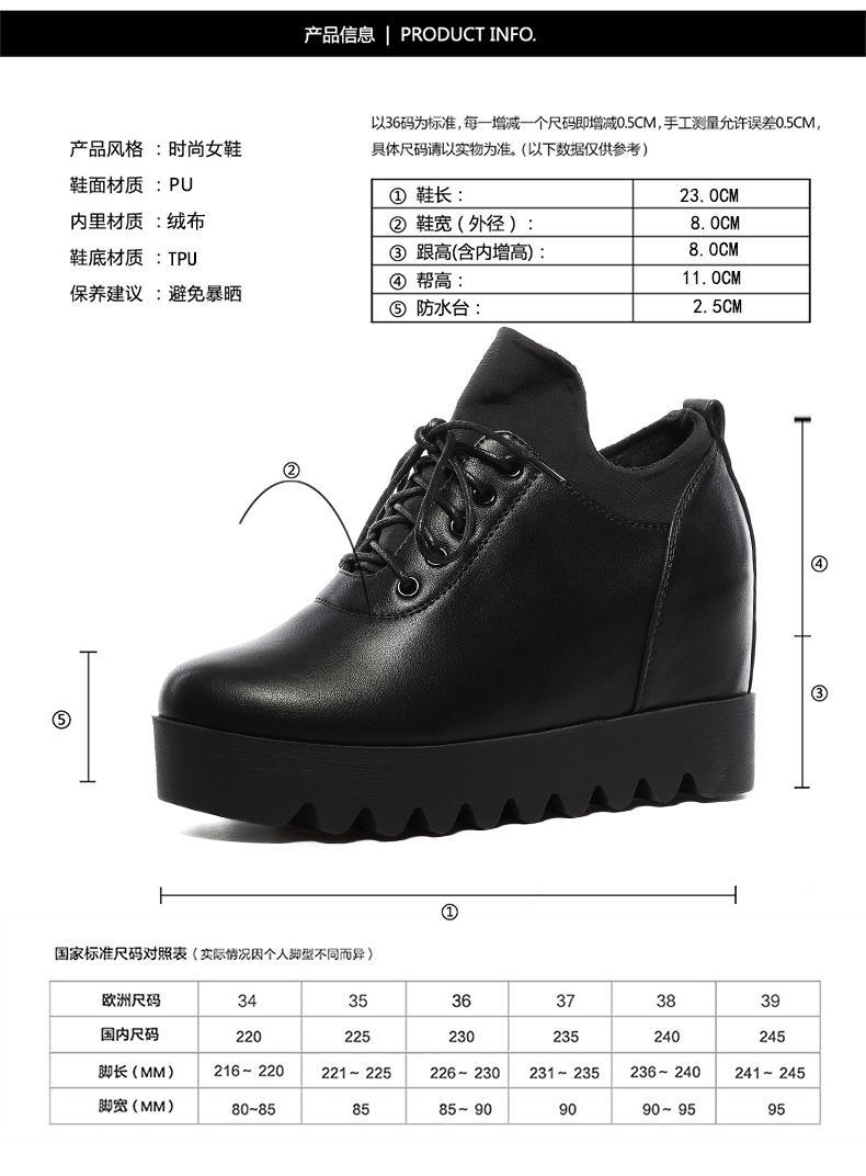 求 女士内增高休闲鞋 知名品牌