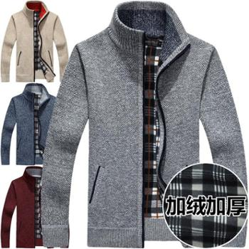 男装秋季开衫拉链毛衣加厚加绒立领男宽松保暖针织衫外套