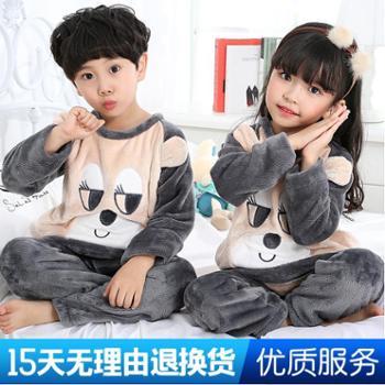 儿童睡衣男童秋冬季加厚法兰绒珊瑚绒女孩子中大童宝宝童装家居服