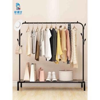 室内落地衣架阳台晾衣杆卧室挂衣架简易折叠单杆式衣服架子凉晒架