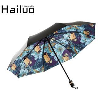 【浙江龙支付】海螺大嘴鸟晴雨伞