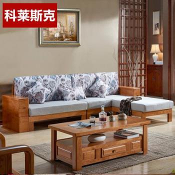 科莱斯克实木沙发木配布沙发转角沙发现代中式客厅组合沙发