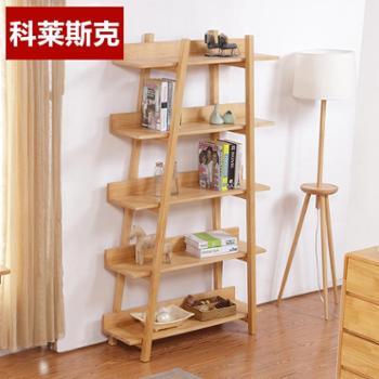 善融爱家节科莱斯克北欧日式书架原木简约储物柜置物架书橱实木书柜