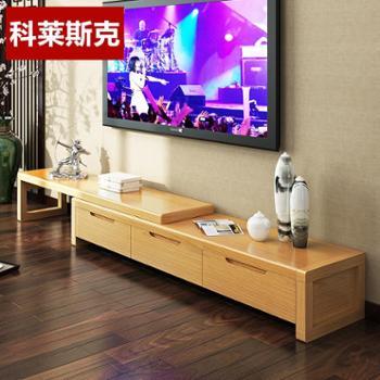 科莱斯克实木电视柜伸缩地柜小户型简约现代客厅家具环保