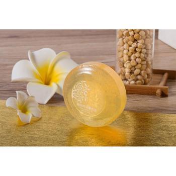 洛妃琪-黄金香皂(手工皂)