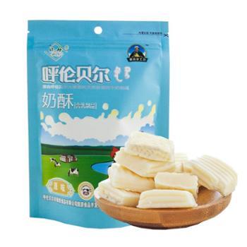 绿川然原味奶酥120克袋装奶酪内蒙古呼伦贝尔特产奶酪酪丹独立真空包扶贫商品