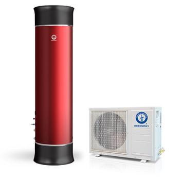 纽恩泰空气能热泵热水器/圆桶家用机/欧尚系列1.5匹210升