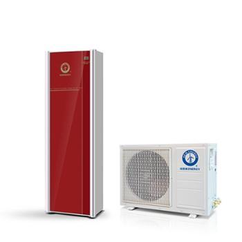 纽恩泰空气能热泵热水器/方形家用分体机/量子双能/1匹/120升
