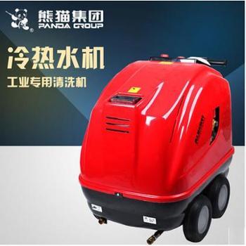 熊猫超高压冷热水清洗机工业柴油动力大功率洗车机特种进口设备
