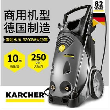 德国凯驰集团进口工业商用超高压清洗机洗车机洗车水枪泵HD10/25