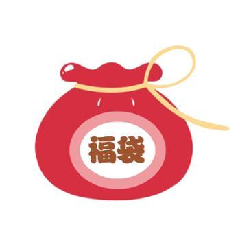 新疆网点O2O福袋1元,线上购买暂不发货