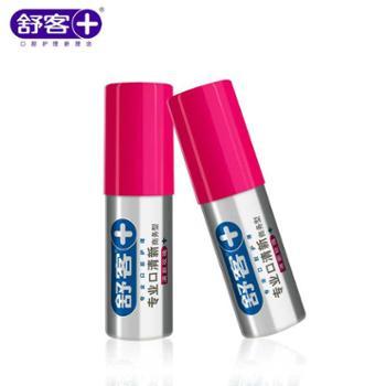 saky舒客口气清新剂喷雾18ml*2支日用美容个护用品