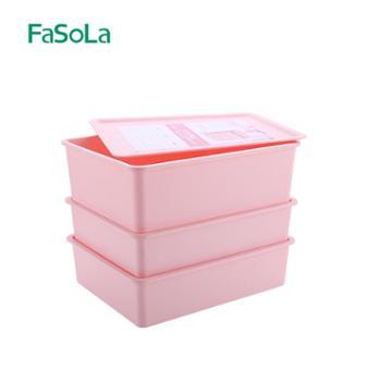 FaSoLa内衣收纳盒三件套