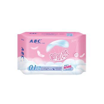 ABC新肌感系列加长夜用卫生巾350mm*3片KX36