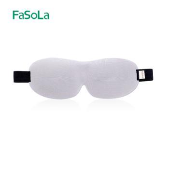 FaSoLa遮光透气睡眠眼罩缓解眼疲劳