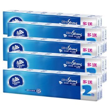生活用品 维达 手帕纸 1条12包4层8张 V0036
