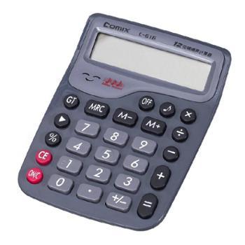 齐心C-616嘀嘀声12位语音计算机13398mm(1台)