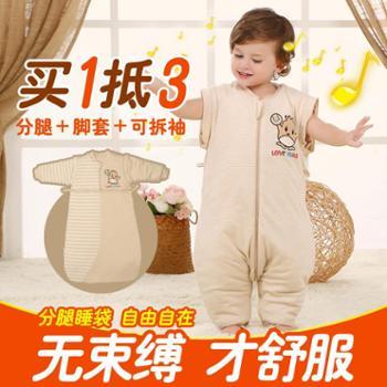 婴儿睡袋秋冬儿童加厚防踢被分腿睡袋小孩有机棉