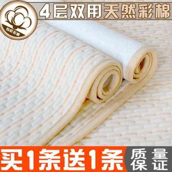比佳嘻婴儿彩棉隔尿垫可洗床垫【买一送一】