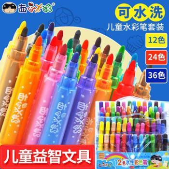 西瓜太郎儿童画笔水彩笔套装12色