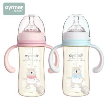爱因美婴儿宽口径奶瓶带手柄210ml/280ml