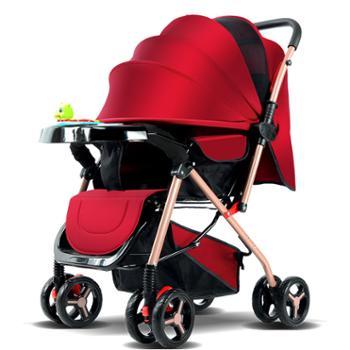 豪威婴儿车可折叠手推车伞车100*69*54cm