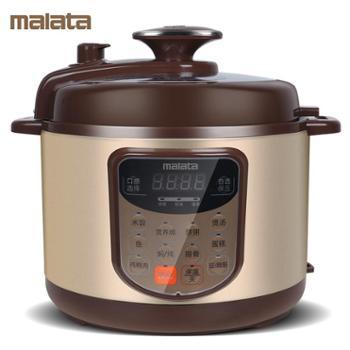 Malata万利达D6015电压力锅6L韩式智能饭煲电饭煲 一键旋控双胆