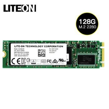 建兴/LITEON 睿速 128G 2280 M.2 NGFF 128G SSD固态硬盘SATA通道