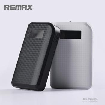 Remax 10000毫安移动电源 双USB平板手机充电宝2.1A便携式快充