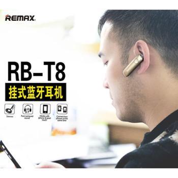 REMAX/睿量 蓝牙耳机T8立体声4.1无线入耳音乐耳机