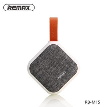 REMAX/睿量 RB-M15便携式布艺蓝牙音箱 小巧轻便 支持TF卡