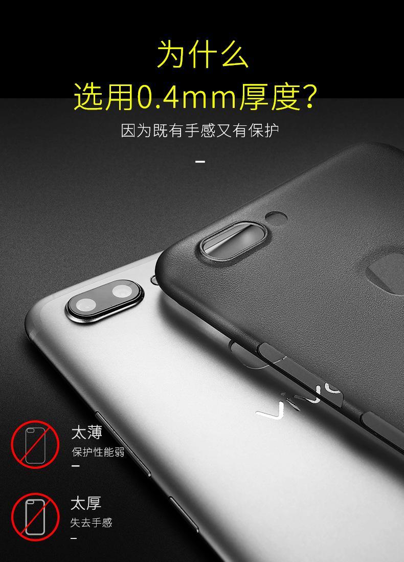 vivox5m手机外壳步步高x5l保护套vivox5sl硅胶软壳v防摔【价...
