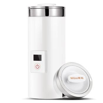 MiGoo/咪咕 电煮杯便携式电热水壶旅行出国保温小巧方便烧水壶