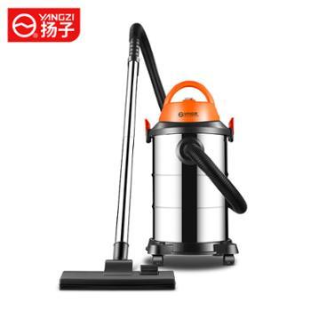 扬子吸尘器家用强力大功率大吸力小型静音手持干湿地毯吸尘机XC99