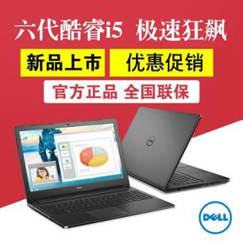 Dell/戴尔 灵越15(3559) 15SR-4528六代酷睿i5-6200U双核四线程 2G独显游戏本超轻超薄手提电脑15.6寸大屏笔记本电脑