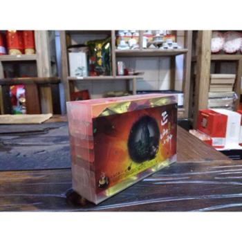 百福具臻 武夷岩茶 超值盒装120g 正山小种