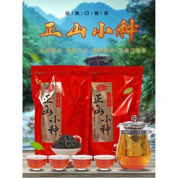 红茶茶叶 正山小种浓香型 武夷山桐木关新茶500g散装小种茶叶袋装