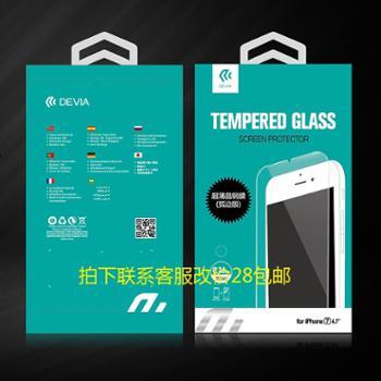 Devia迪沃iPhone7/7P超薄晶钢膜钢化膜超薄晶钢2.5D弧度边