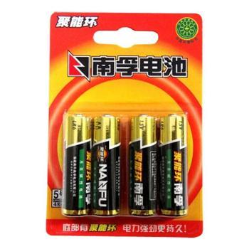 南孚电池 5# 聚能环无汞 5号碱性电池(4粒装) 107971