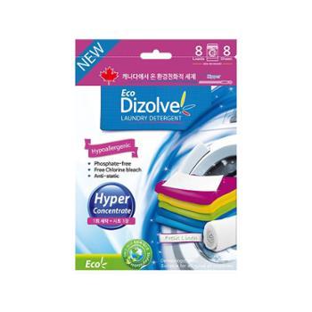 加拿大DIZOLVE/蒂柔芙防静电高浓缩洗衣纸 8片/袋 光彩全球